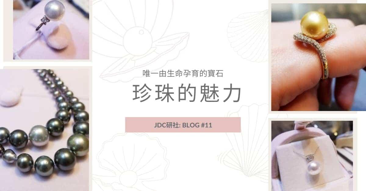 jdclab_app_homepage_5-1