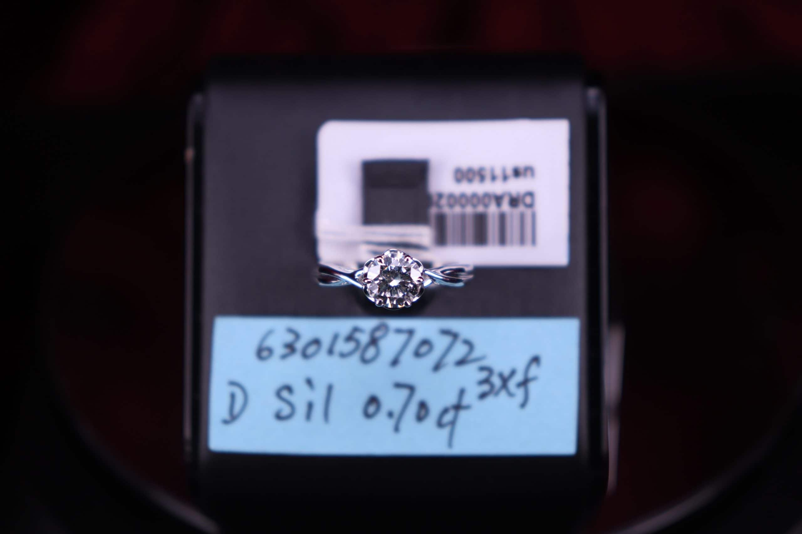 D SI1 0.70ct