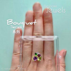 訂造花形寶石戒指