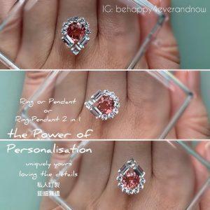 珠寶訂製寶石鑽石戒指