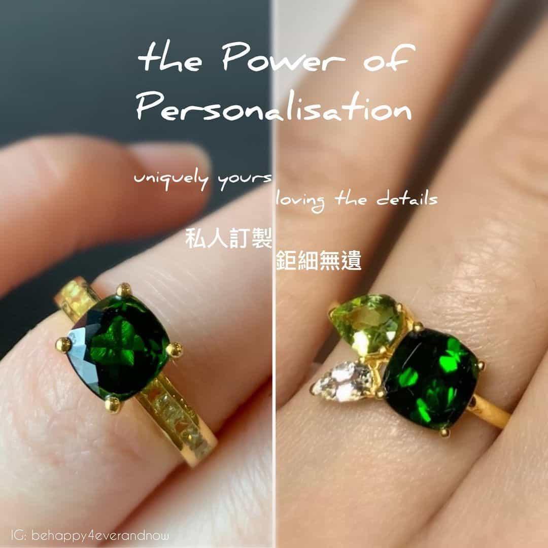森林綠透輝石配上橄欖石托帕石寶石戒指