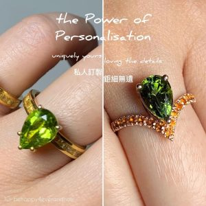 訂製珠寶訂製天然寶石戒指