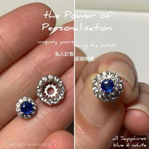 訂製珠寶寶石半寶石天然寶石彩寶/首飾/戒指/吊墜/頸鏈