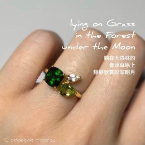 訂製寶石戒指