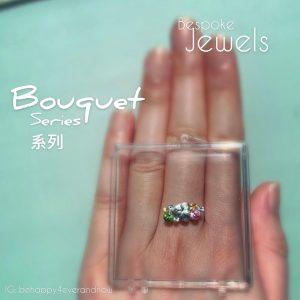 天然寶石戒指